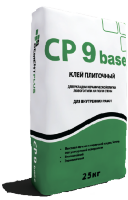Cementplus CP 9 base 25 кг